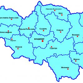 Публичная кадастровая карта Владимирской области: территориальные данные