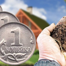 Результаты кадастровой оценки земель Москвы: какие данные получены