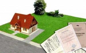 • межевой план земельного участка