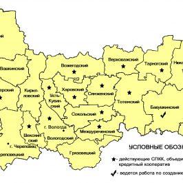 Публичная кадастровая карта Вологодской области и другие города области