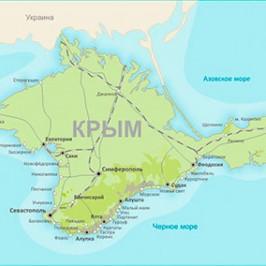 Кадастровый учет в Крыму: данные о территориях полуострова