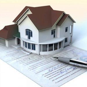 приобрести новое жилье