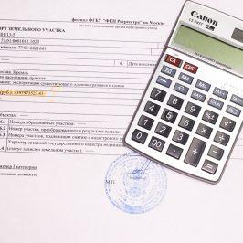 Кадастровая стоимость: Москва и ее объекты недвижимости