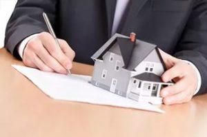 объект недвижимости имеет определенную стоимость