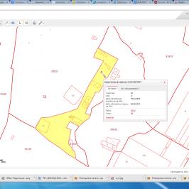 Кадастровые координаты: определение на карте