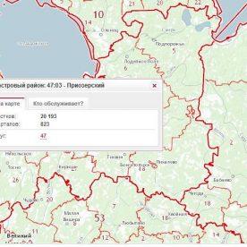 Карта кадастровых номеров: узнать индекс в несколько кликов