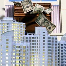 Кадастровая стоимость коммерческой недвижимости: где истина?