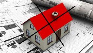 стоимость недвижимости определяется