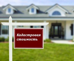 Максимальная ставка земельного налога