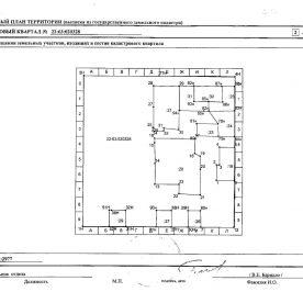 Кадастровый план: стоимость документа