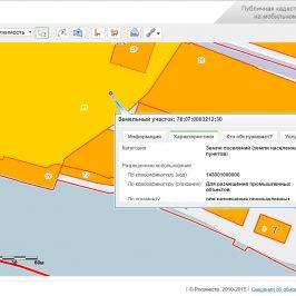 Дежурная кадастровая карта: учет данных