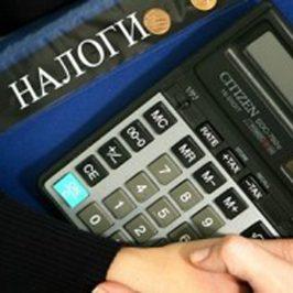 Узнать налог по кадастровому номеру