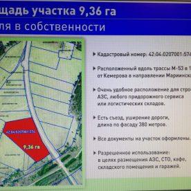 Кадастровый номер объекта недвижимости: проверить по карте