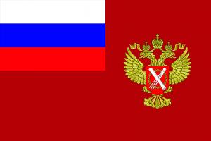 Росреестр, подчиняется Министерству экономического развития РФ