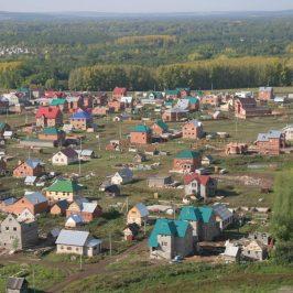 Кадастровая стоимость в Республике Башкортостан: оценка объектов