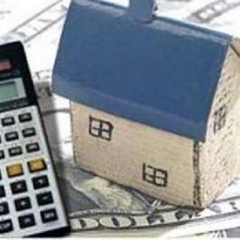 Кадастровая стоимость недвижимости: Московская область