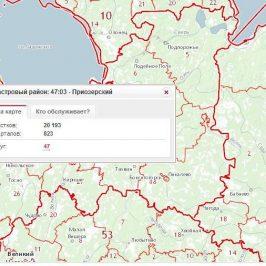 Посмотреть участок по кадастровой карте: как найти объект?