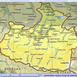 Публичная кадастровая карта Карачаево-Черкессия