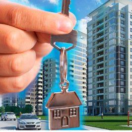 Как купить квартиру в Москве: как провести выгодную сделку?