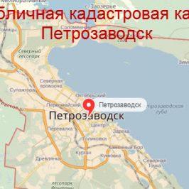 Публичная кадастровая карта Петрозаводск