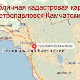 Публичная кадастровая карта Петропавловск-Камчатский