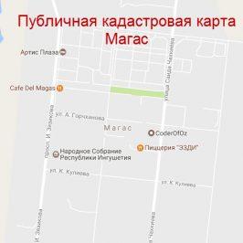Публичная кадастровая карта Магас