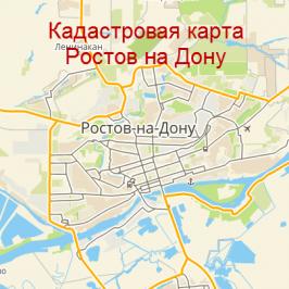 Кадастровая карта Ростова на Дону