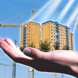 Как купить квартиру в ипотеку и без
