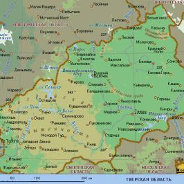 Публичная кадастровая карта Тверь