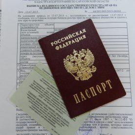 Выписка из ЕГРП: как получить физическому лицу документ?