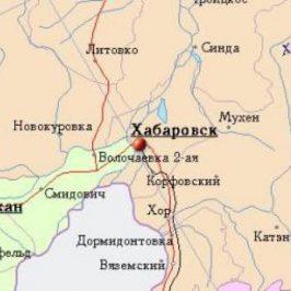 Публичная кадастровая карта Хабаровска