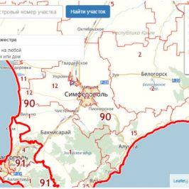 Публичная кадастровая карта Симферополь
