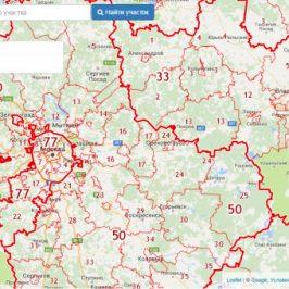 Публичная кадастровая карта Павлово-Посадский район