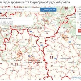 Публичная кадастровая карта Серебряно-Прудский район (Московская область)