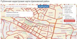 Щелковский район