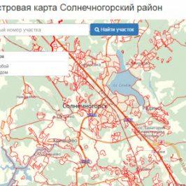 Публичная кадастровая карта Солнечногорский район (Московская область)