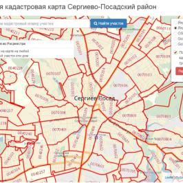Публичная кадастровая карта Сергиево-Посадский район (Московская область)