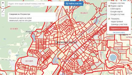 Публичная кадастровая карта города Орехово-Зуево
