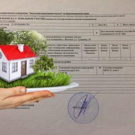 Отчет на недвижимость онлайн